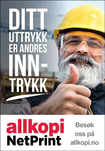 Allkopi NetPrint er et fremoverlent moderne trykkeri og mediehus